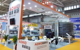 Aowei Refrigeración aparece en la 23ª Qingdao CHINA FISHERIES & SEAFOOD EXPO